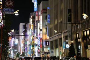 Shinjuku by night.